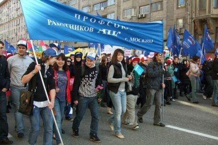 Парад профсоюзов 8