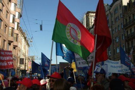 Парад профсоюзов 5