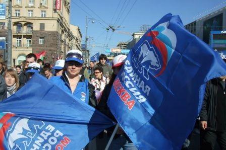 Парад профсоюзов 12